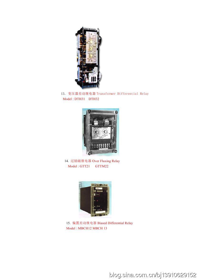 Areva alstom electromechanical relays areva alstom electromechanical relays asfbconference2016 Choice Image