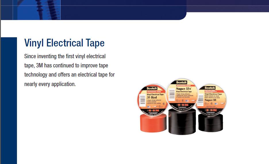 3M电工胶带,胶粘剂和专用胶带3M Electrical Tape, Mastics