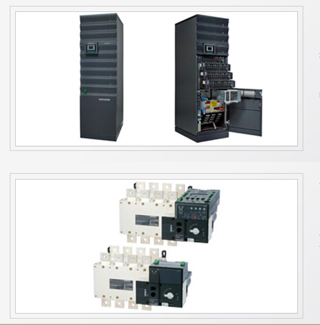 SOCOMEC溯高美索克曼电力监测和控制Electric power monitoring and control(BQETO)