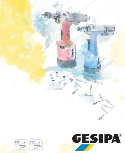 Gesipa气动工具和五金配件pneumatic tools and hardware accessories