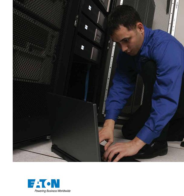EATON 伊顿UPS 应急电源(机房电源)系统(10BGMO)Power Chain Management