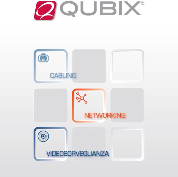 QUBIX -通信产品NETWORKING