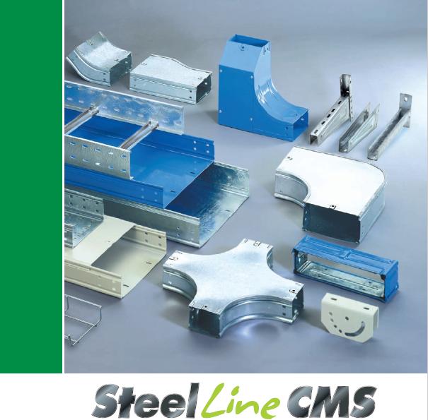Steel Line CMS电缆线槽/电缆桥架Cable Trays