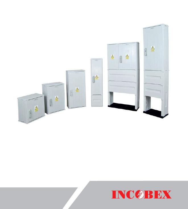 INCOBEX - 配电箱,配电柜...