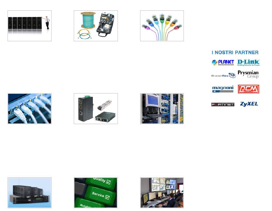 网络通信和安防监控产品(SIS)Network communication and security monitoring products