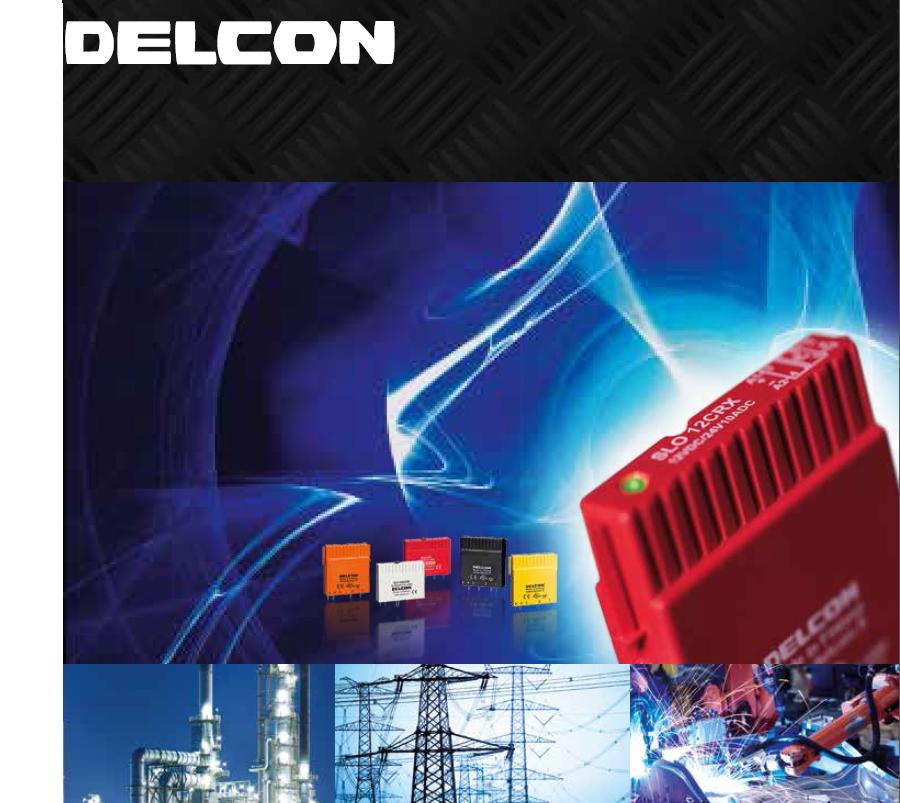 Delcon - 继电器Relay