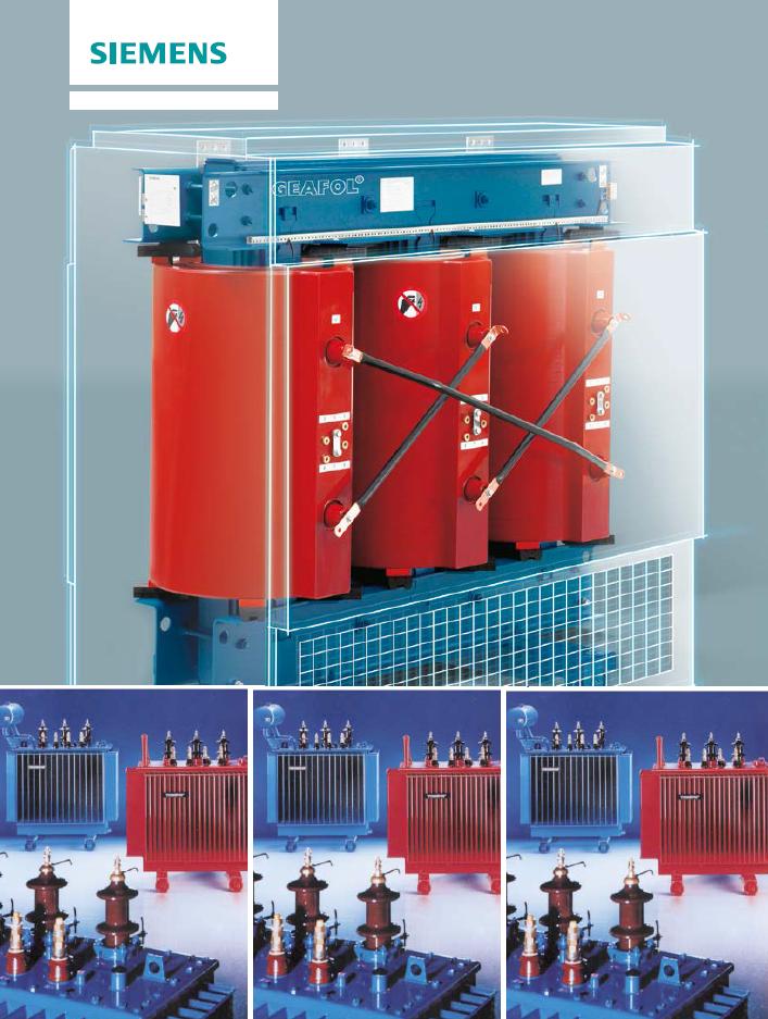 Siemens西门子中压变压器MV Transformer