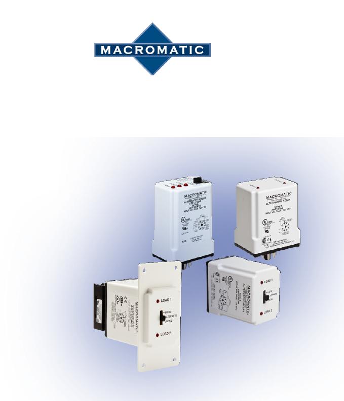 Macromatic - 继电器Relays