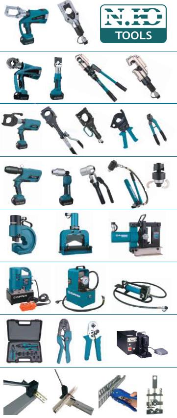 NKO (电缆施工)工具tools